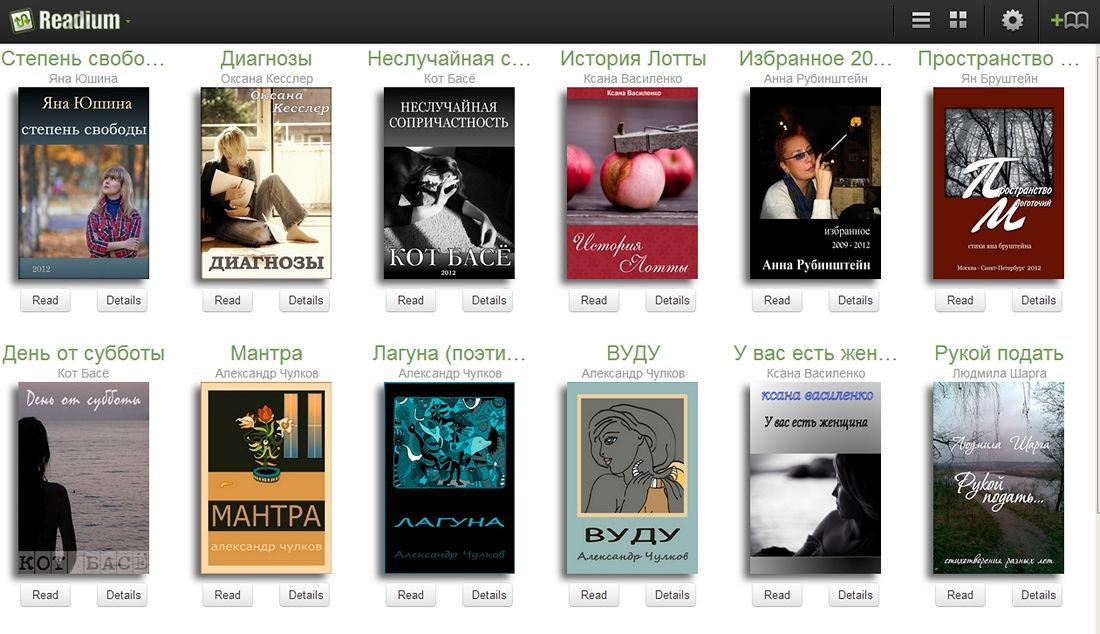 Испании ипотека: сайты для скачивания книг в формате епаб Шараповский проезд, Телефон: