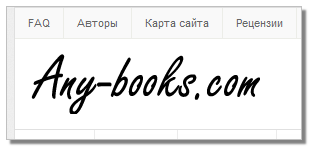 fny-books.com