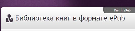 book-epub.ru