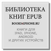 Books4iphone