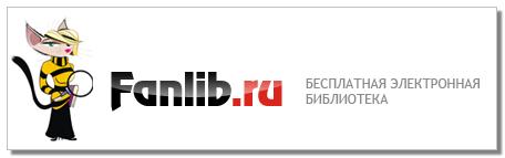 Fanlib.ru