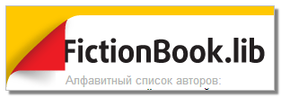 FictionBook.ru