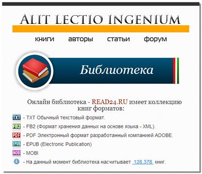 read24.ru